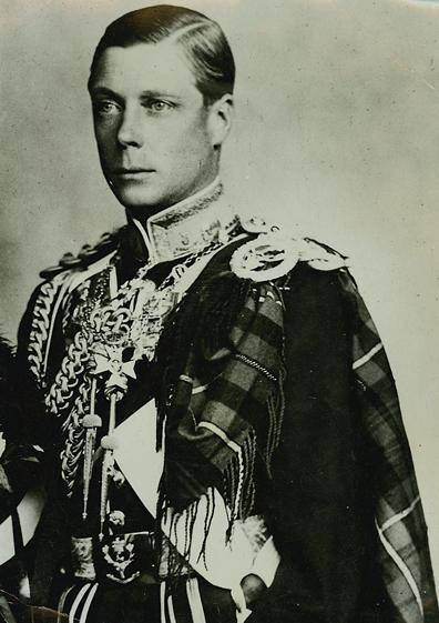 Принц Эдвард